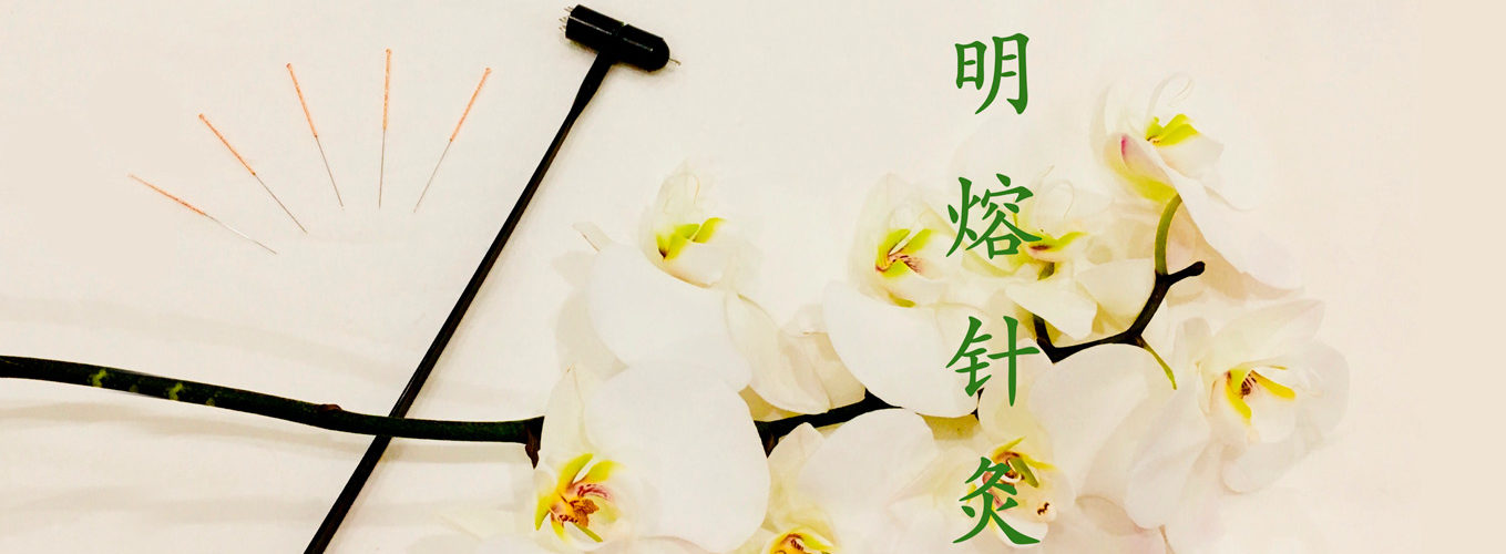 Kiinalainen akupunktio